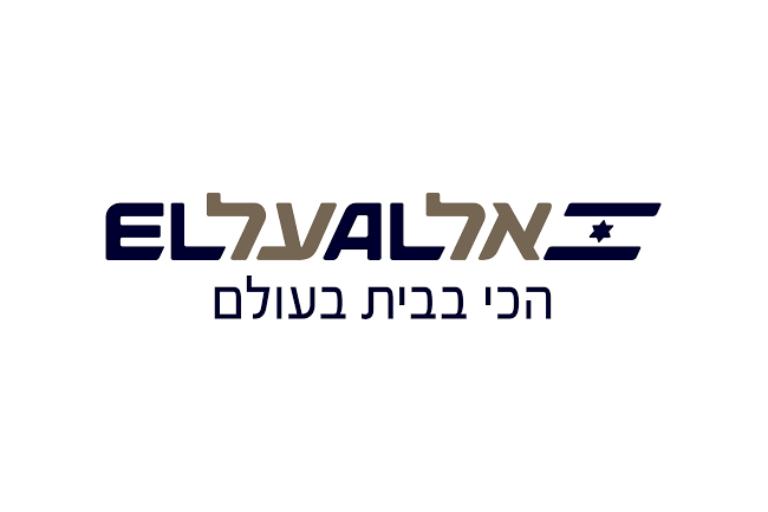 אל-על