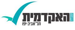 המכללה האקמית תל אביב יפו