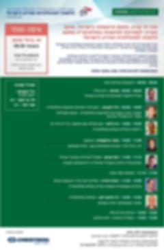 מולטמדיה_מפגש ראשון-01.jpg