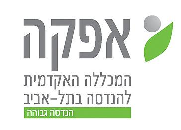 המכללה האקדמית אפקה בתל אביב