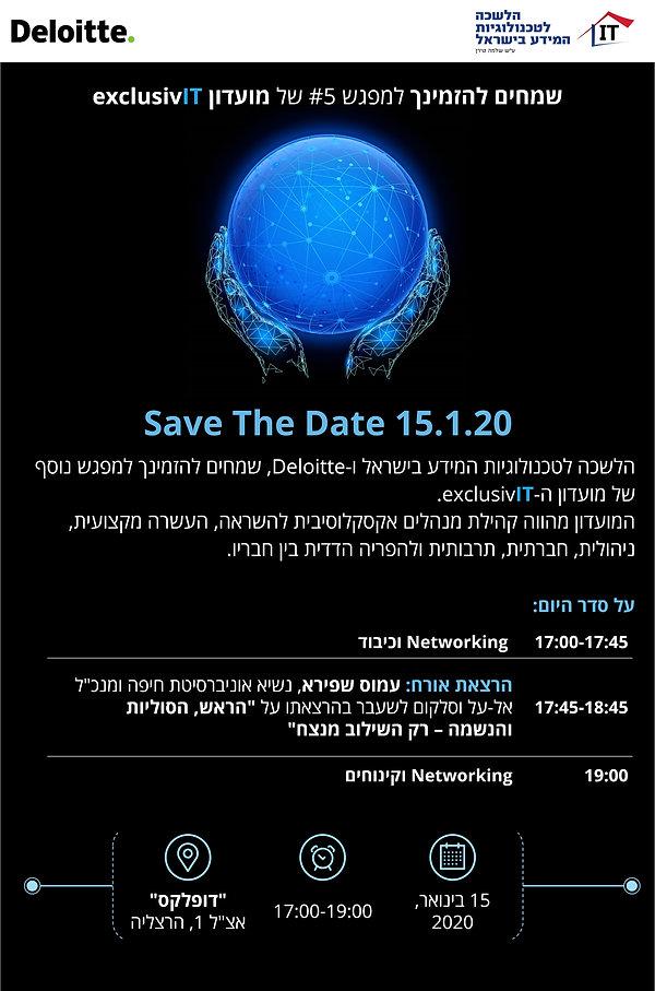 הזמנה-למפגש-5.jpg