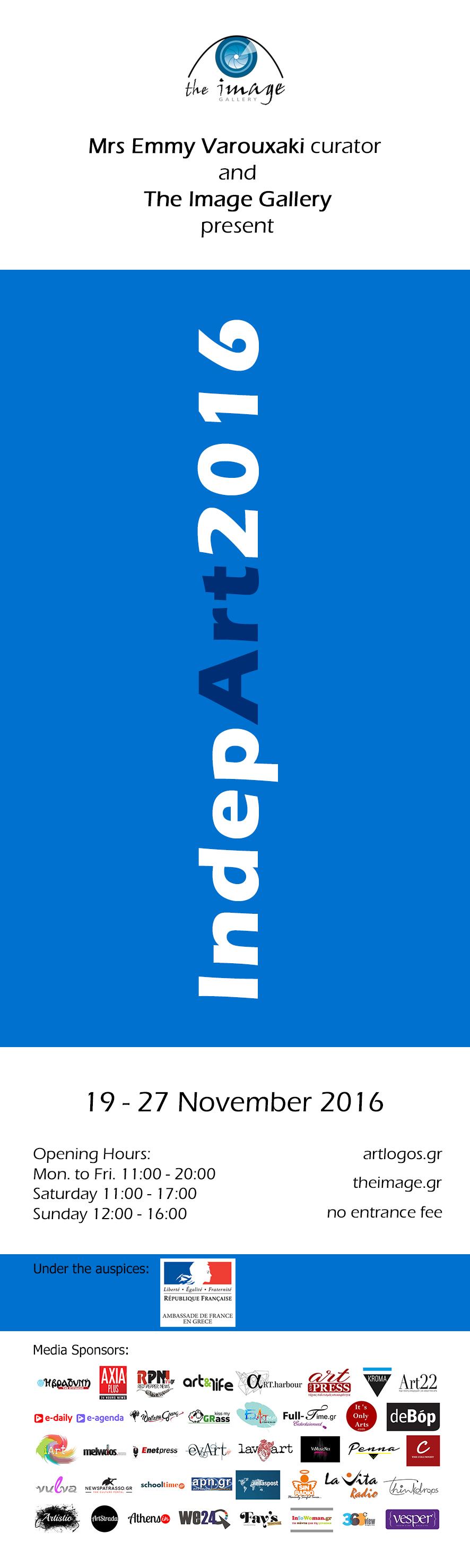 IndepArt2016 Banner