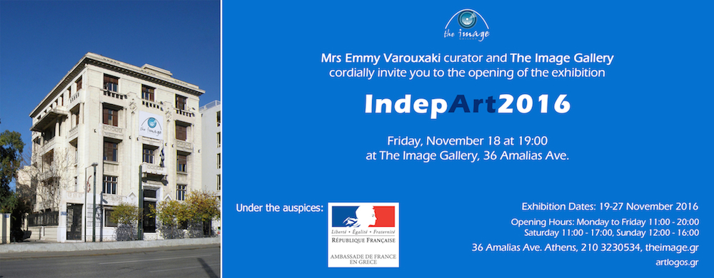 IndepArt2016 Invitation