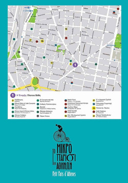 Petit_Paris_d'_Athènes_Map