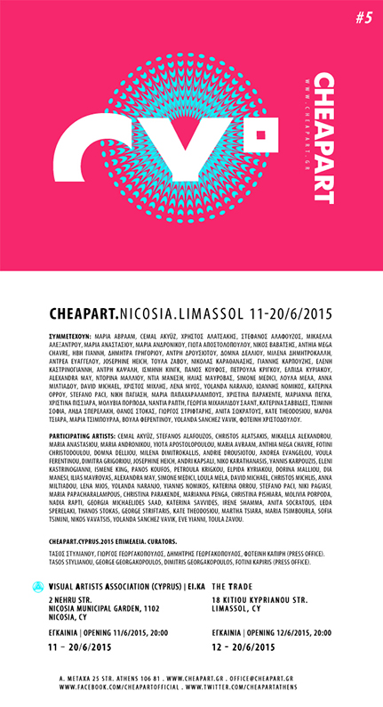 CHEAPART CYPRUS 2015 Invitation