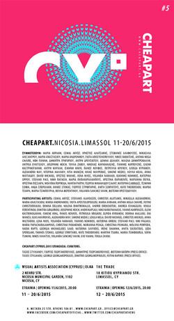 CHEAPART CYPRUS 2015 Invitation