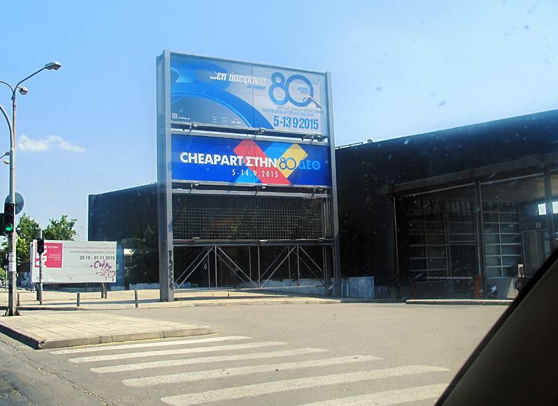 80th TIF HELEXPO - Cheapart banner