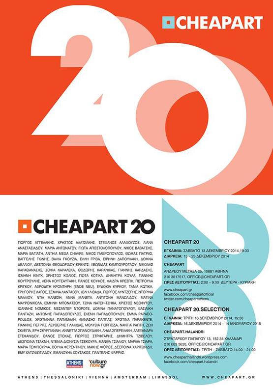 CHEAPART 20 - 2014