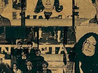Sobre los desaparecidos del Nacional Vicente López