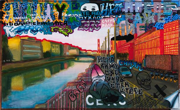 Transformation of graffiti. №5. End.