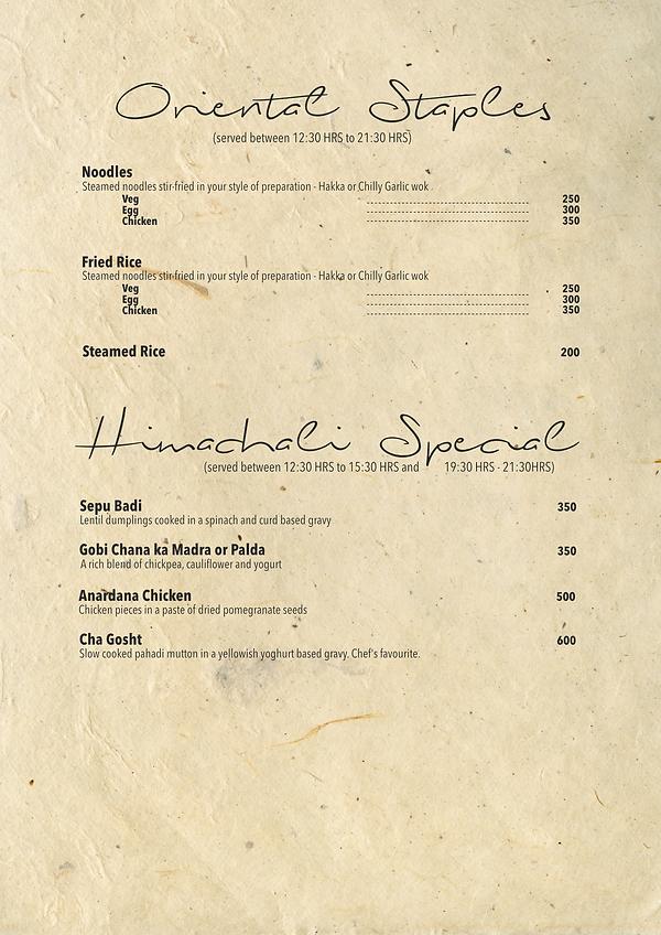 Page 7 menu.png