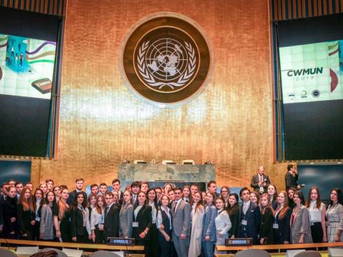 Российская молодежная делегация в штаб-квартире ООН в Нью-Йорке