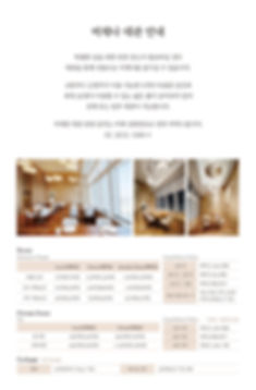비채나_홈페이지_포스터-01.jpg