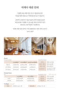 비채나_홈페이지_포스터_수정중-01.jpg