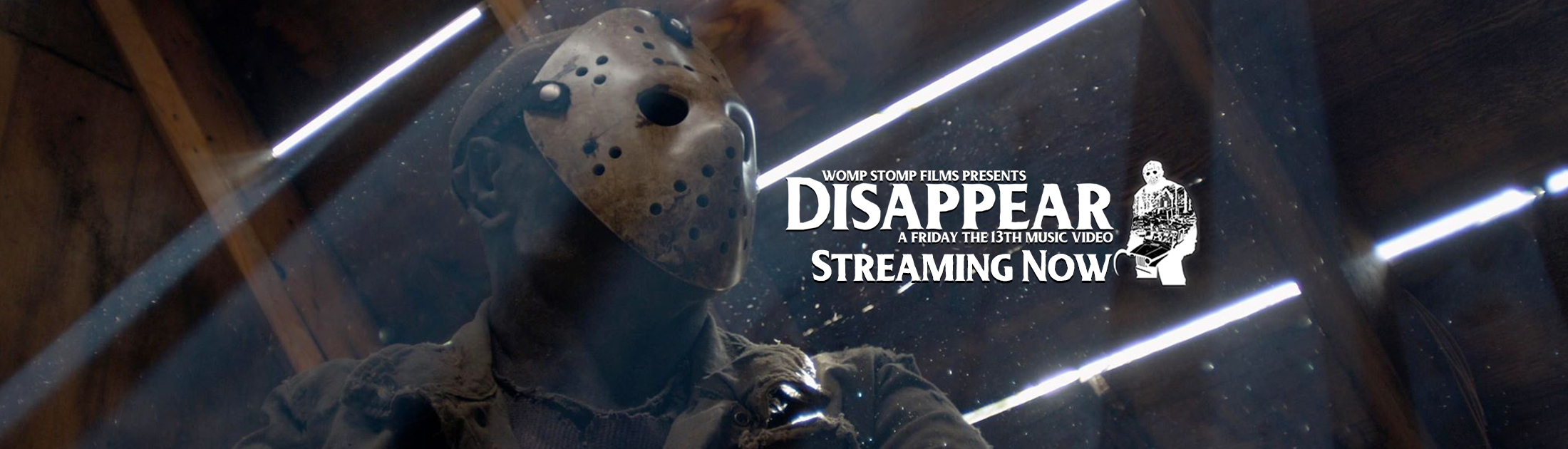 04_disappear_streamingnow