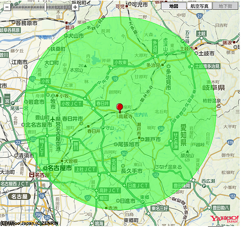 地図に円を描く (Yahoo! JavaScriptマップ API版) 2020