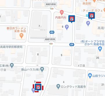 愛知県 | 春日井市 | 地図から探す | 名鉄協商パーキング 駐車場検索サイト