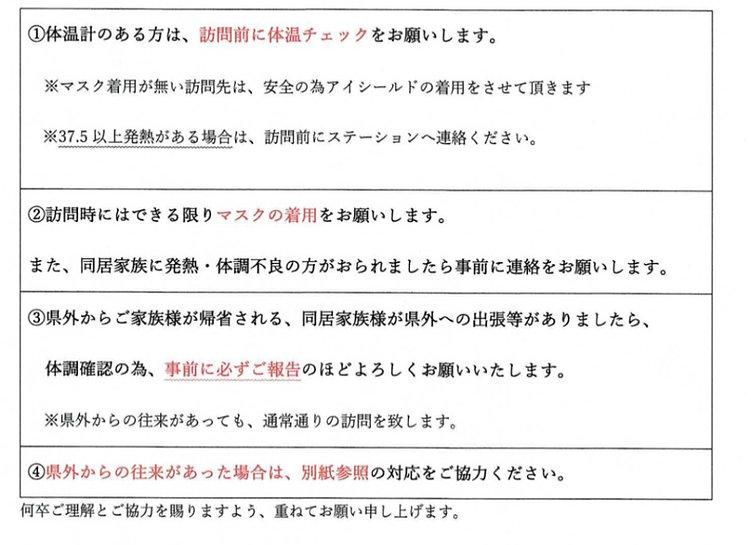 _________%202021-01-14%2011.58_edited.jp