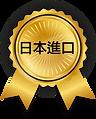 japan import.png