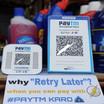 Paytm, PhonePe और Amazon Pay इस्तेमाल करने वालों के लिए बड़ी खबर, 24 घंटे में हुए तीन बड़े फैसले