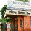 10वीं कक्षा का परीक्षा परिणाम जारी किया गया, इस बार कोई टॉपर नहीं और न ही किसी को फेल किया गया।