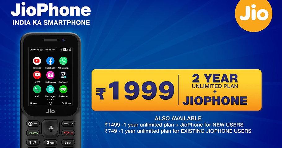 Jio-Phone-hrtech.jpg