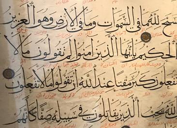 Islam et ressentiment