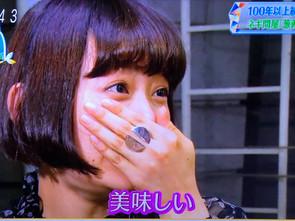 PRESS 女優 杉咲花さんご着用