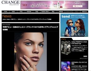 PRESS  CHANGE fashion 掲載