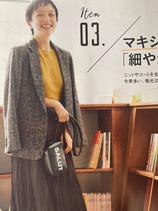PRESS 雑誌「LEE 12月号」掲載