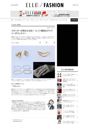 PRESS  ELLE ONLINE 掲載