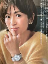 PRESS 雑誌「STORY 12月号」掲載