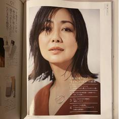 PRESS 雑誌「HERS 6・7月号」掲載