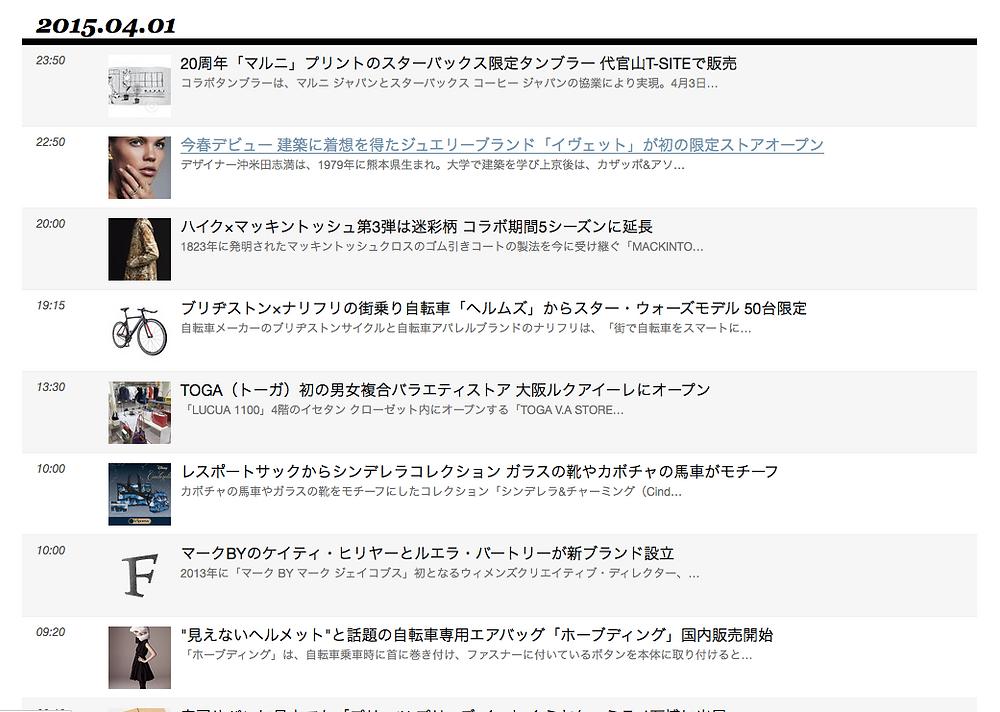 スクリーンショット 2015-04-04 0.36.29.png