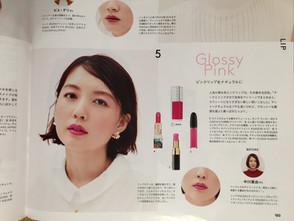 PRESS 1/12発売 GINZA2月号掲載