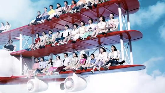 FujiQ / Fujiyama Airlines
