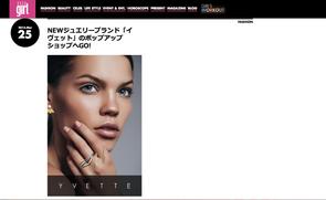 PRESS  ELLE girl web 掲載