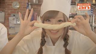 an / Kyary Bakery