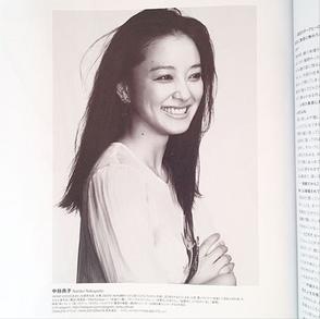 PRESS 3/1発売「月刊EXILE」4月号に女優 中越典子さんがご着用されました!