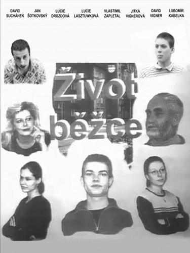 ZIVOT_BEZCE_1_plakat.jpg