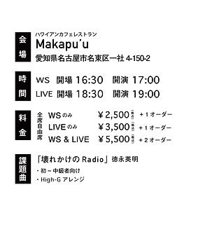 HP-NAGOYA_アートボード 1.png