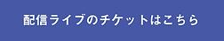 HP-BOTAN-青_アートボード 1.png