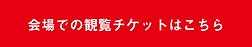 HP-BOTAN-赤_アートボード 1.png