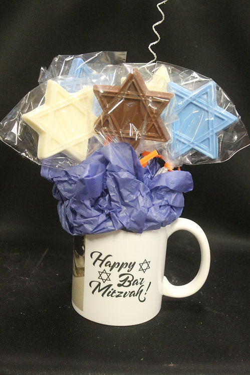 Custom Mugs - Bar/Bat Mitzvah