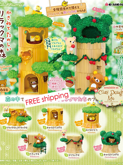 Rement Rilakuma Forest Stump House