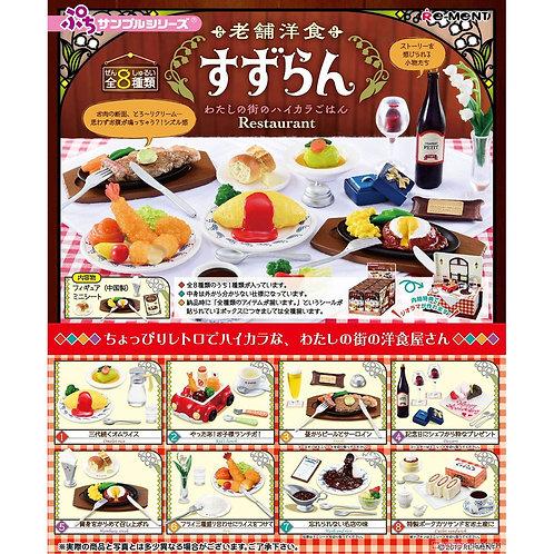Rement Restaurant Suzuran