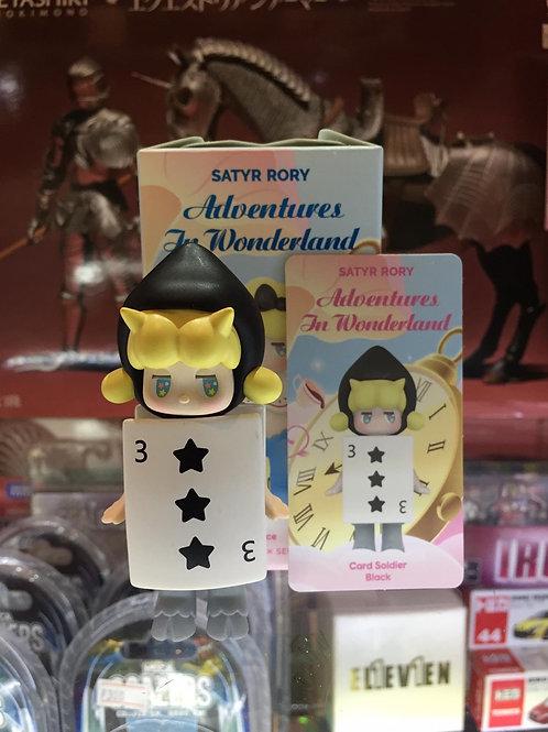 POPMART Satyr Rory Adventures in Wonderland - Card Soldier Black