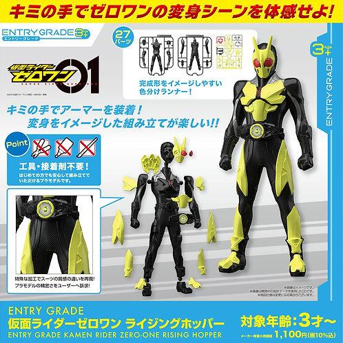 Bandai Entry Grade Kamen Rider Zero