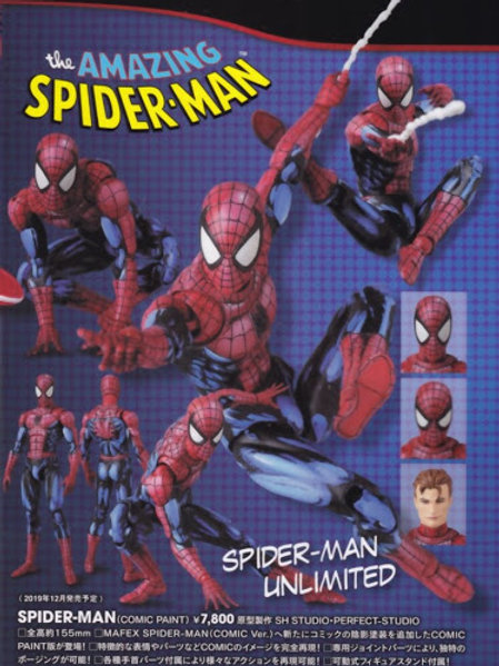 Medicom Mafex 108 Spider-Man Comic Paint