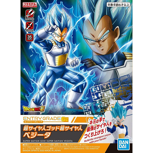 Bandai Entry Grade SSGSS Blue Vegeta